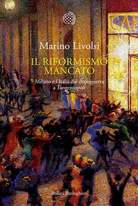 Giovedì 10 Novembre | Presentazione Libro: il riformismo mancato